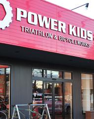 POWER KIDS外商部のその他のお知らせ