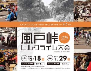 kazato1