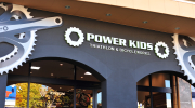 POWER KIDS 昭島店