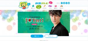 群馬テレビJOYnt!に伊勢崎店が登場します☆