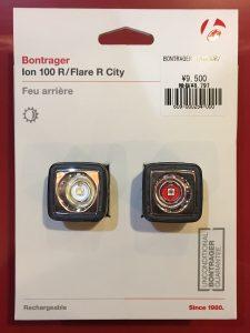 【BONTRAGER】小さいのに優秀なライト