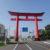 TREK DS+で赤城HC走破