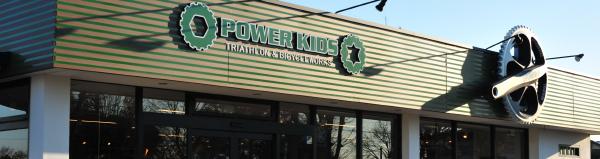 POWER KIDS熊谷店の店舗紹介