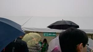 雨のサイクリングフェスティバル
