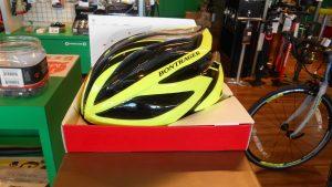 安全重視ヘルメットを特別価格でご提供。