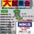 【TREK ハイエンドモデル&WAKO'S洗浄講習 開催します!】
