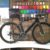 【PROJECT ONE】TREK MADONE SLR DISC