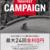 【キャンペーン情報】TREK無金利キャンペーン開催!!