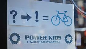 POWER KIDSのよくある質問はこちら