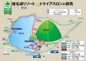 高崎店7月イベントスケジュール