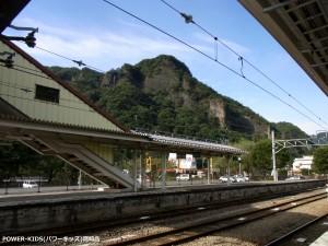 横川駅から。