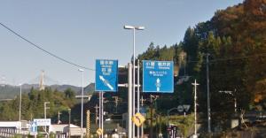 横川駅~峠の湯