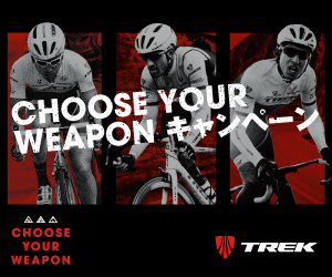 TREK coose your weapon campaign