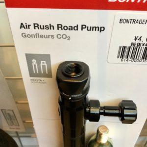 BONTRAGER AIR RUSH ROAD POMP ¥4,620(税込)