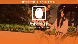 高崎店5月のイベントスケジュール
