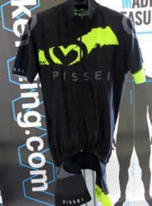 おしゃれなオススメサイクリングウェア~イタリアンブランドPISSEIのサイクリングジャージ~