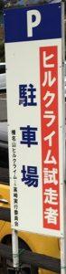 sijyokai_9