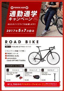 tuukin_road