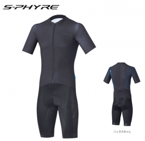 2017 shimano s-phyre racing skin suits black