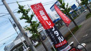 【レンタルバイク】ジュニアロードバイク長期レンタル開始!