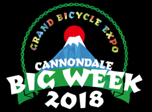 2018 cannondale big week