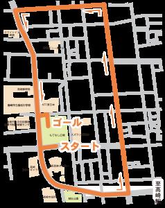 2018 高崎 美スタイルマラソン コース