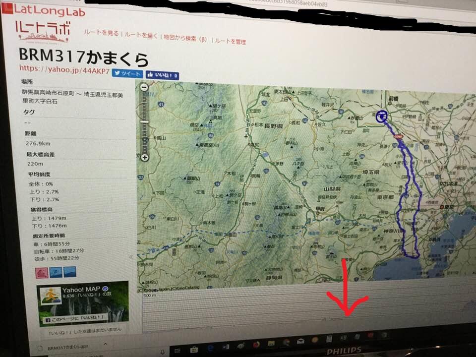 LEZYNE GPSでルートラボの道を走ってみよう。