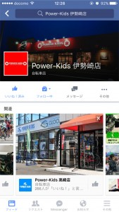 『フェイスブック情報』