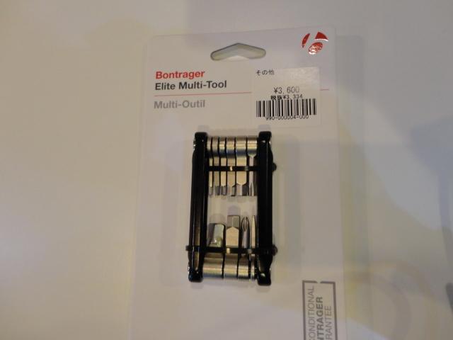 Bontrager Elite Multi-Tool//Multi-Outil
