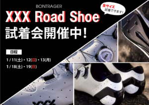 XXXシューズ試着会を開催!!!