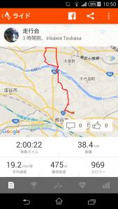 Screenshot_2015-10-25-10-50-59