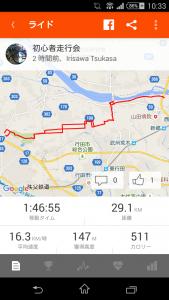 Screenshot_2015-11-21-10-33-39