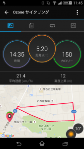 Screenshot_2015-12-10-11-45-18