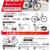 クロス・ロードバイクをお得にGET!通勤・通学キャンペーン開催