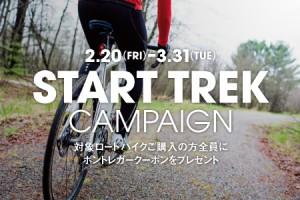 start trek campaign