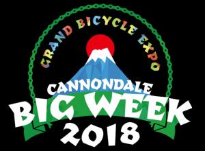 2018 cannondale big week
