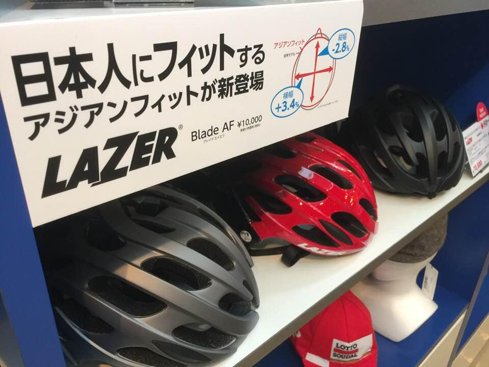 かぶりやすいヘルメット?
