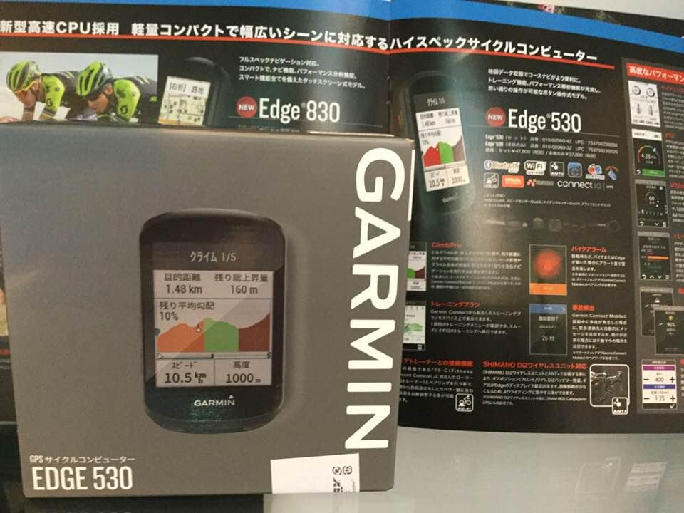 新しいGarmin Edge530、Edge 830