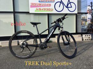 SALE!TREK Dual Sports+