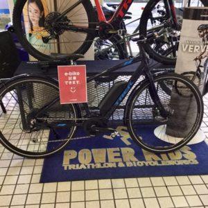 TREK VERVE+ 群馬県高崎市のスポーツ自転車専門店